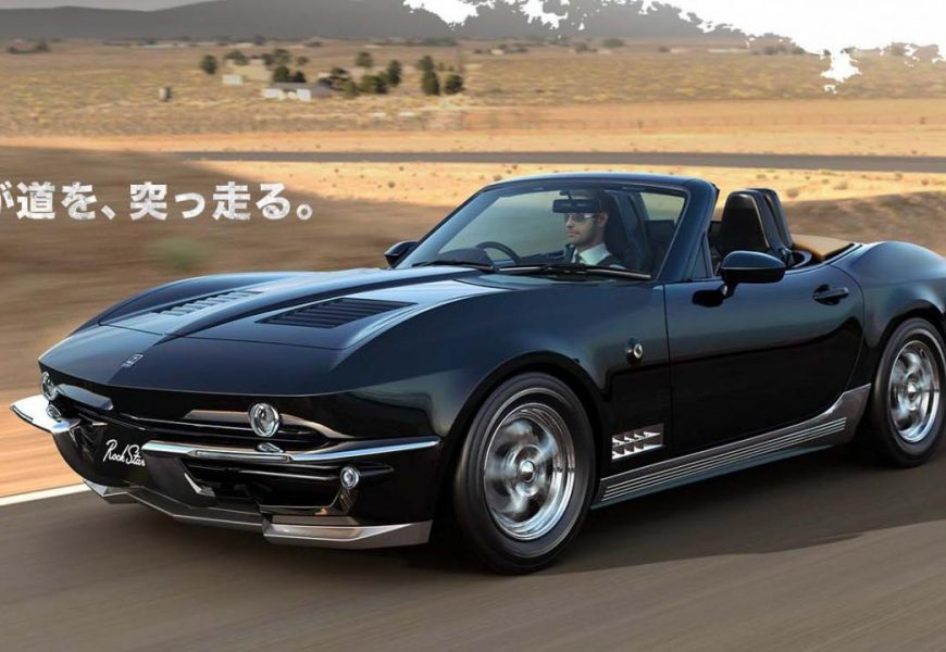 Mazda Miata + Corvette Stingray = Mitsuoka Rock Star